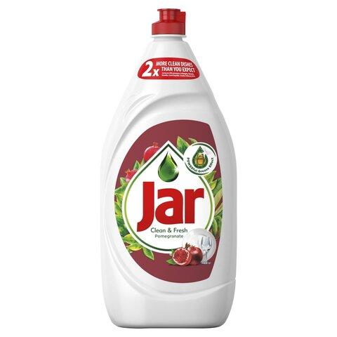 Jar PomeGranate 900ml